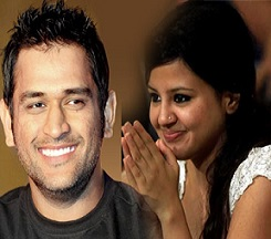 MS Dhoni To Become Father