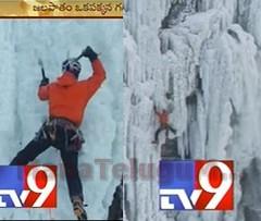 Man scales frozen Niagara Falls, Creates History