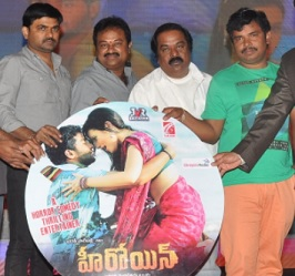 Heroine Movie Audio Launch Photos