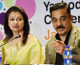 Kamal Haasan and Gautami at YICC Event – Gallery