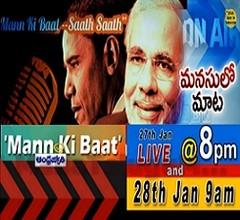 Narendra Modi, Barack Obama's 'Mann Ki Baat' – LIVE