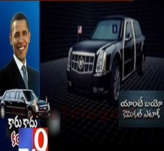 Bomb Proof Car accompanies Obama to India