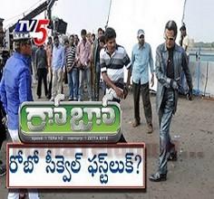 Rajinikanth ROBO-2 First Look Release