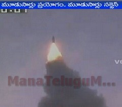 India Successfully test fires ballistic missile Agni 5