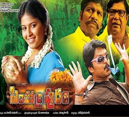 Anjali Starring Simhadripuram Releasing Posters