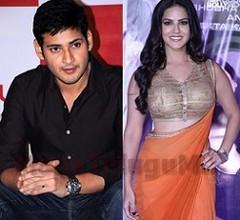 Sunny Leone In Mahesh Babu S Srimanthudu Movie Manatelugumovies Net