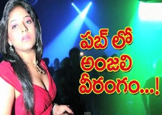 Actress Anjali midnight hungama in Pub