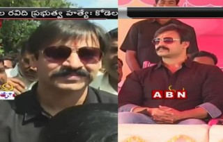 Bollywood Actor Vivek Oberoi Adopts Anantapur village