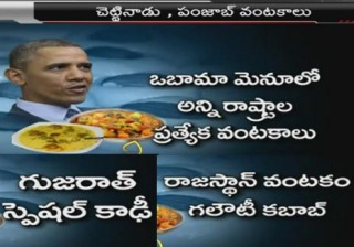 Obama's menu : Mutton Rogan Josh, Galouti Kebab, Paneer Malai Tikka