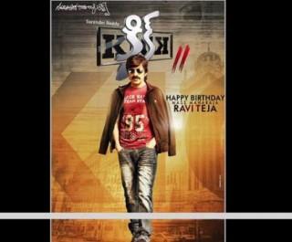 Kick 2 Motion Poster – Ravi Teja's Birthday Special