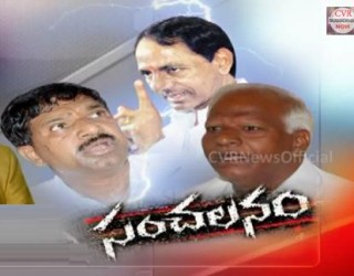 Deputy CM Rajaiah Eliminated from Cabinet Special Report