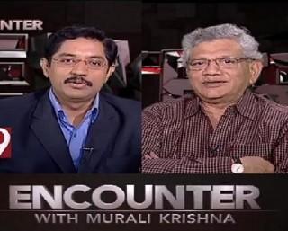 Murali Krishna Encounter with CPM leader Sitaram Yechury