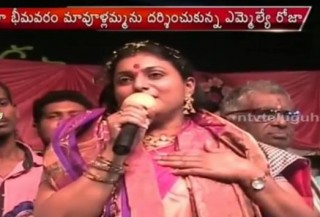 YCP MLA Roja About Jagan Deeksha in Tanuku