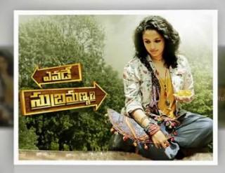 Yevade Subramanyam Heroine Malavika First Look – Nani