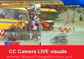 Bus carries people for Jagan Yatra kills 5 in Rajahmundry – Live Visuals