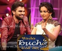 Konchem Touchlo Vunte Chepta E20 – 21st Feb with Rakul Preeth Singh