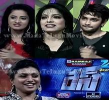 Roja's Race Game Show E14 – 28th Feb with TV Artists Haritha, Meena, Krishna, Vijay