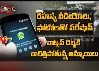 Lovers Facing Problems With Whats App