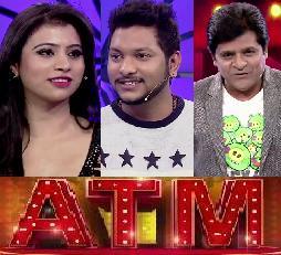Ali ATM Show –   E65 – 25th Feb with Roshan , Priyanka