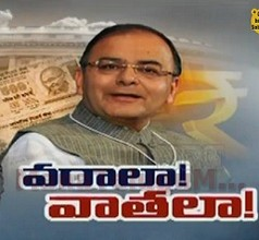 Modi government's first full year Budget Tomorrow – Special Focus