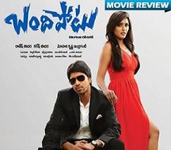 Bandipotu Movie Review – 3/5