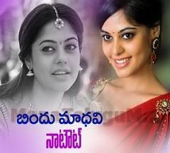 Bindu Madhavi bags Suriya's film