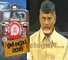 Supplementary Railway Budget will do justice to AP – Chandrababu