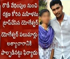 AR Constable cheats girl in the name of love in Anantapur