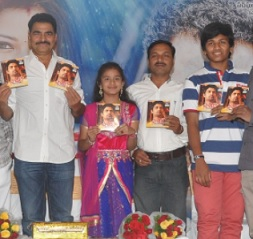 Father Movie Audio Launch Photos