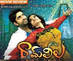 Ram Leela Movie Review – 3.25/5