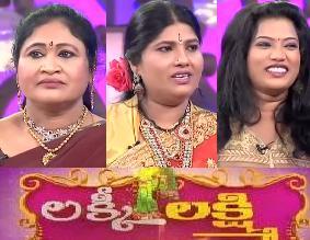 Lucky Lakshmi -03rd Mar – Sarika,Rajani,Shanthi