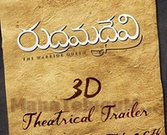 Rudhramadevi 3D Trailer Launch Event at IMAX