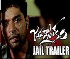 Jagannatakam Movie Jail Trailer