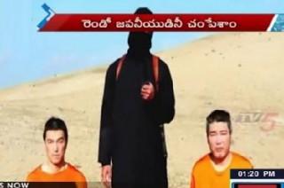 ISIS Beheads another Japanese Hostage Kenji Goto