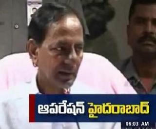 Surgery need for Hyd | KCR Anguished over Hyderabad