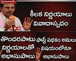 KCR decisions without experience in Governance troubling T Govt