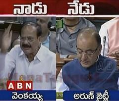 Venkaiah Naidu and Arun Jaitley speaks about Special Status to AP in Parliament