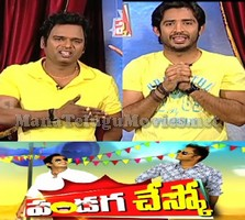 Pandaga Chesuko Phani and Ravi Comedy Live show – E8 – 25th Mrach