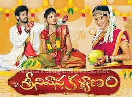 Srinivasa Kalyanam Serial – E132 – 2nd Sep