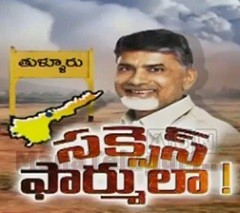 AP Capital gets 33200 acres of land through land pooling