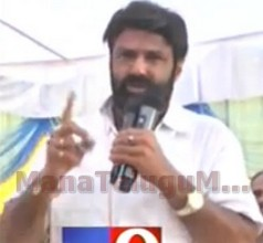 Balakrishna vows Anantpur people with filmy Dialogues