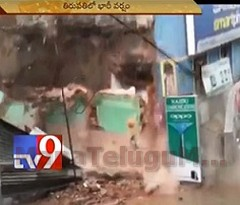 Rain induced building collapse caught on Camera – Exclusive