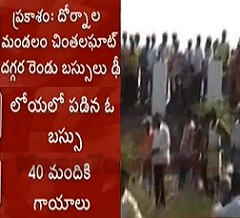 40 injured as bus slips into gorge at Srisailam