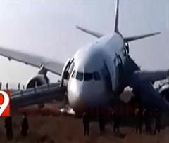 Mishap averted as Turkey Airlines plane lands off Kathmandu Airport Runway