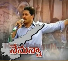 Chandrababu government will Come to End – YS Jagan