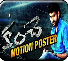 Varun Tej's Kanche First Look Motion Poster