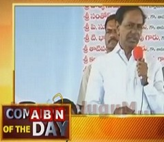 CM KCR – Comment of the day
