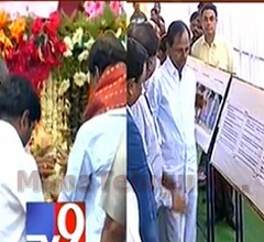 KCR lay Stone for 600MW Power Plant in Adilabad