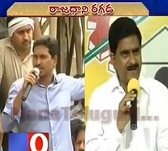 Y S Jagan Punch, Devineni Counter Punch