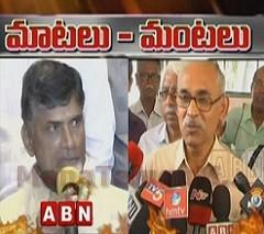 War of words between CPM Raghavulu and CM Chandrababu Naidu